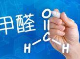 甲醛检测、检测室内甲醛、室内除甲醛异味