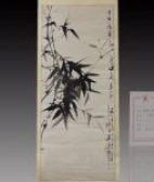 上海竹图拍卖