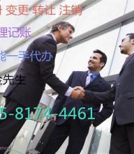 亦庄注册公司快速办理亦庄公司新设业务可提供地址