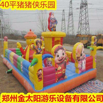 金太阳 小型充气玩具 小型充气滑梯 充气城堡蹦蹦床