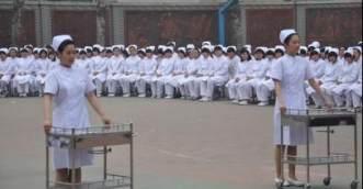2017年贵阳职业卫校招生计划