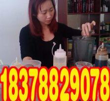 广西钦州奶茶技术培训/钦州奶茶培训学校/钦州哪有学