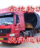 扬州到河源物流公司货运专线