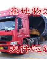 扬州到珠海中山肇庆云浮物流专线广东全境货运