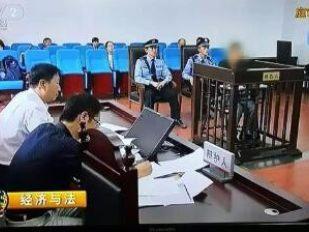 法律咨询 (1)