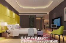 重庆专业做酒店装修的装饰公司、推荐重庆爱港装饰