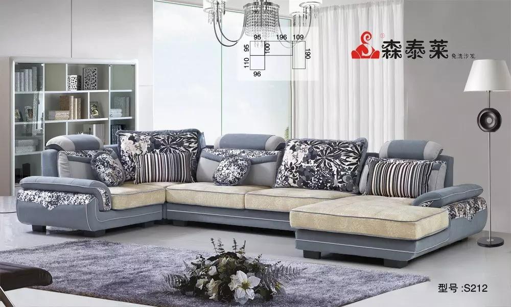 客厅布艺沙发-s212_森泰莱免洗沙发