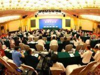 国际性科技博览盛会将于9月在四川举办