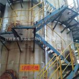 安装现场:DN8000PP聚丙烯丝网除雾器安装脱硫