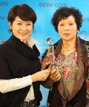 金针微雕技术获得的部分荣誉证书
