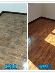 地板打蜡对比