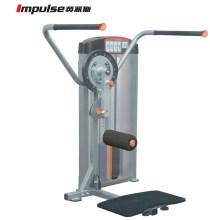 英派斯if8109臀部训练器商用健身器械苏州园区