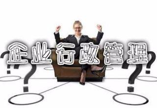 自考中山大学行政管理(专科、本科)
