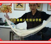 拉面技术北京特色小吃培训学校