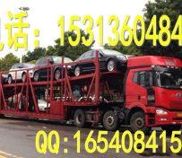 北京到海口货运专线直达 全程