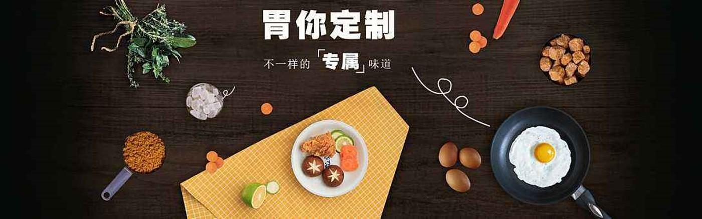 廣州優圖貿易有限公司