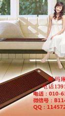 青岛丽可托玛琳沙发垫、托玛琳坐垫的使用方法: