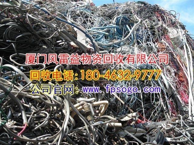 长泰收购工厂废料-回收电话:18046329777