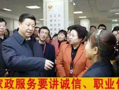 北京正规月嫂培训公司哪家好