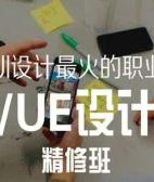 上海手机界面设计培训介绍,宝山ui高端培训不容错过