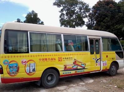 蘿崗區車身廣告發布設計