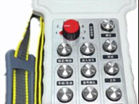 多种状态选择式手持类工业无线遥控器