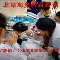 在北京学习微整全科班学校学费是多少