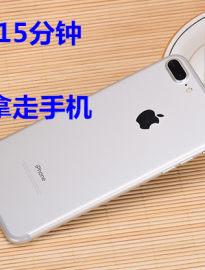 广州手机分期零首付!苹果7零首付月供207元起!