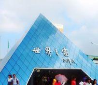 香港人深圳房产抵押贷款,如何