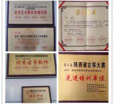 第四届国筝大会之【风雅颂】名家讲堂成功举办