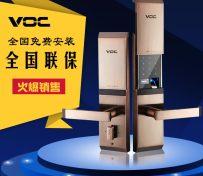 重庆VOC指纹锁销售