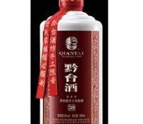 广安长期回收名烟名酒 老酒