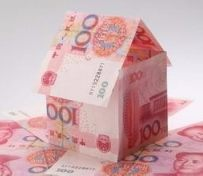 武汉小额贷款公司-房产抵押贷