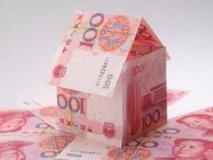 北京房产抵押贷款