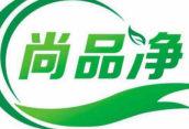 四川尚品净环保科技有限公司