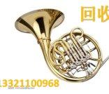 北京二手乐器回收