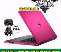 广州笔记本电脑分期0首付