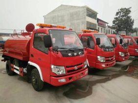 菏泽消防车出售