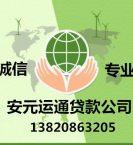天津房屋抵押贷款低利率最有话语权