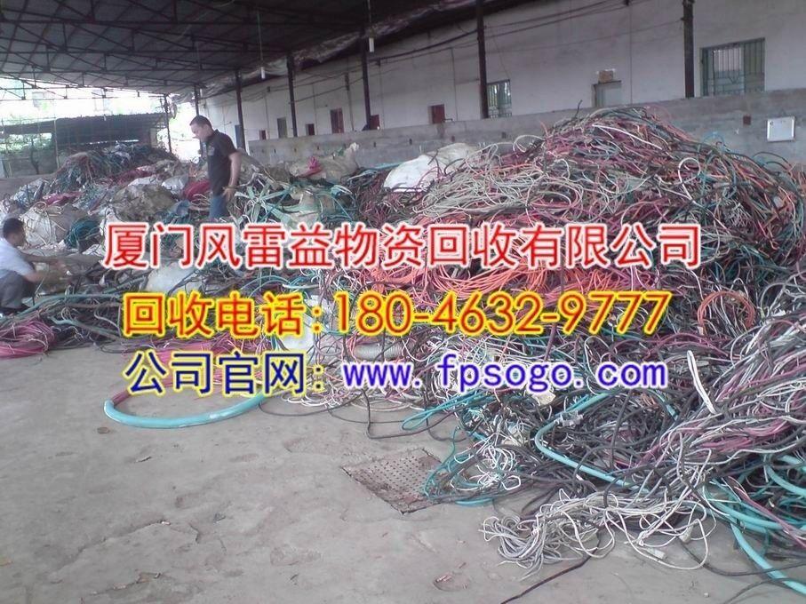 工业集中区旧机械设备回收-回收电话:18046329777