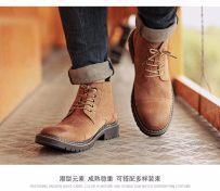 牛头酋长男鞋,零售批发代理