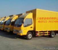 上海货车出租价格