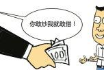 滁州急用钱贷款