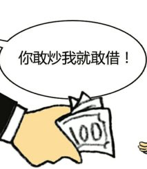 一文读懂理财、信托、资管产品的穿透核查