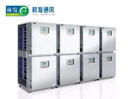 UV光触媒除味净化器 40000风量