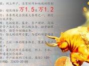南京股票开户;怎么会有这么低的佣金?
