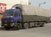 上海至临沭货物运输搬家托运