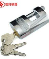 南开区兴南开锁13820499897换锁芯修锁开车锁1