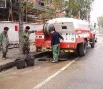 衡水水电暖维修|管道疏通|管