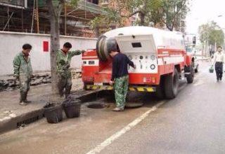 衡水水电暖维修|管道疏通|管道清洗